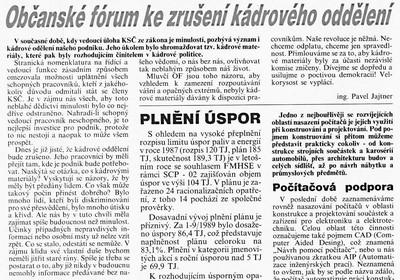 Občanské fórum ke zrušení kádrového oddělení; Žár, týdeník Žďárských strojíren a sléváren ve Žďáře nad Sázavou, 22. prosince 1989