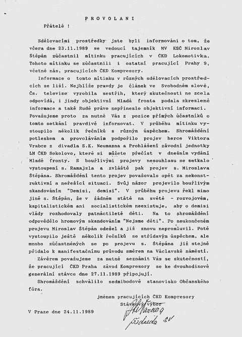 Provolání stávkového výboru ČKD Kompresory, Všeodborový archiv ČMKOS