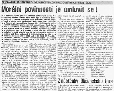Morální povinností je omluvit se, Prostějovský oděvař. Noviny pracujících státního podniku Oděvní průmysl, Prostějov 31. ledna 1990