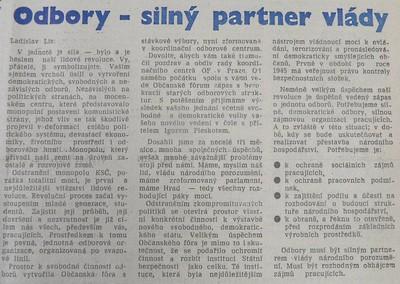 Ladislav Lis, Odbory – silný partner vlády, Kovák 16. února 1990
